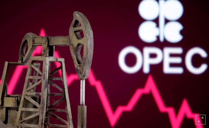 Giá xăng dầu hôm nay 23/6: Mất đà tăng, giá dầu Brent tuột mốc 75 USD