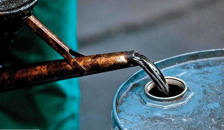 Giá xăng dầu hôm nay 10/4: Mất đà tăng, quay đầu giảm mạnh