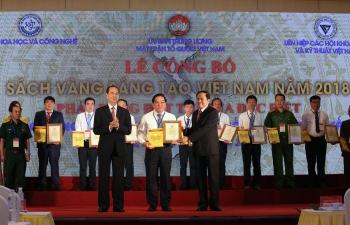 4 công trình của ngành Dầu khí được vinh danh trong Sách vàng Sáng tạo Việt Nam 2018