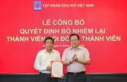 Công bố quyết định bổ nhiệm lại Thành viên Hội đồng Thành viên Tập đoàn Dầu khí Quốc gia Việt Nam