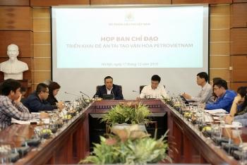 Hội nghị triển khai đề án tái tạo văn hoá Petrovietnam năm 2020