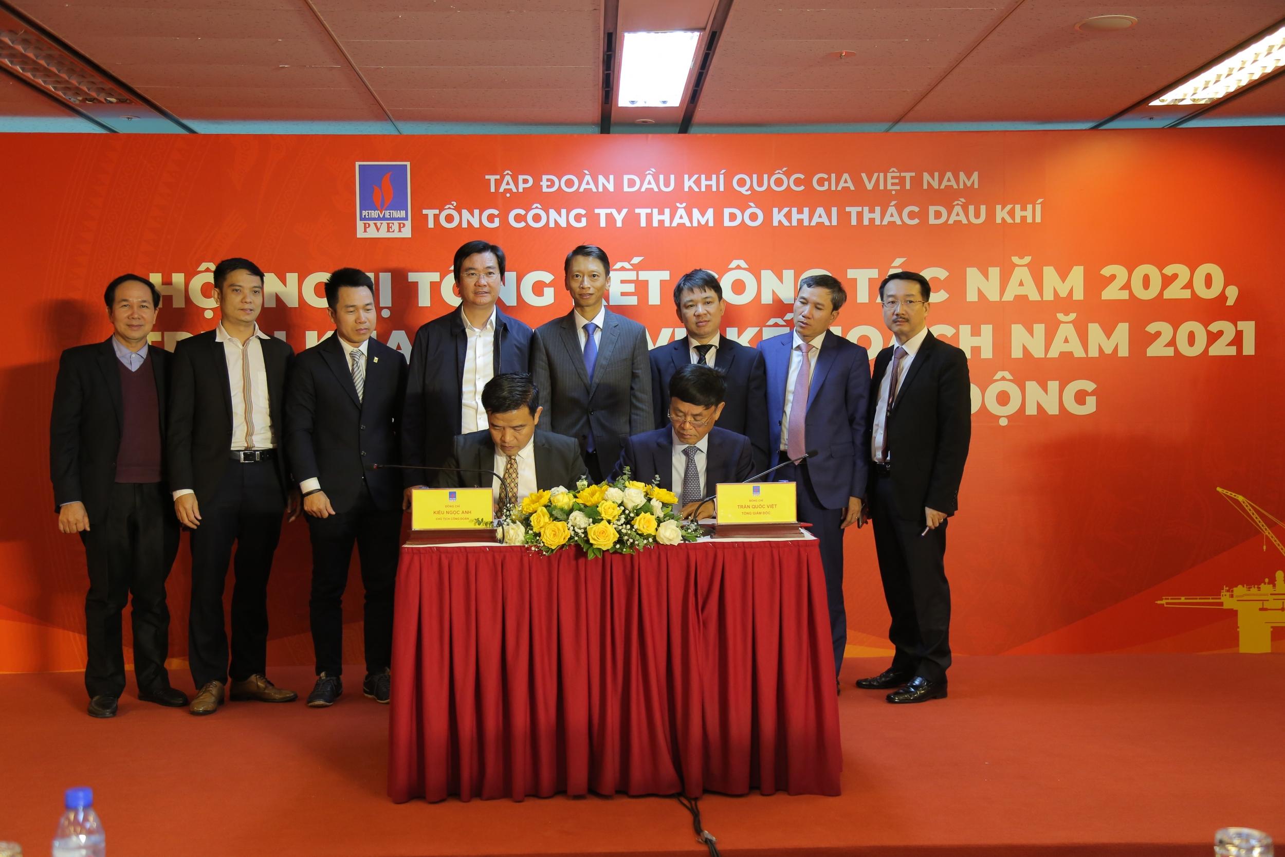 PVEP tổng kết hoạt động sản xuất kinh doanh năm 2020