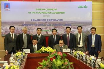 DMC và BIG ký kết thỏa thuận hợp tác kinh doanh khí công nghiệp