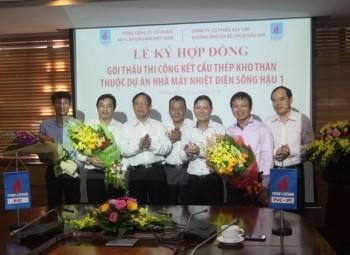 Dự án NMNĐ Sông Hậu 1: PVC ký kết hợp đồng thầu trị giá gần 470 tỷ đồng