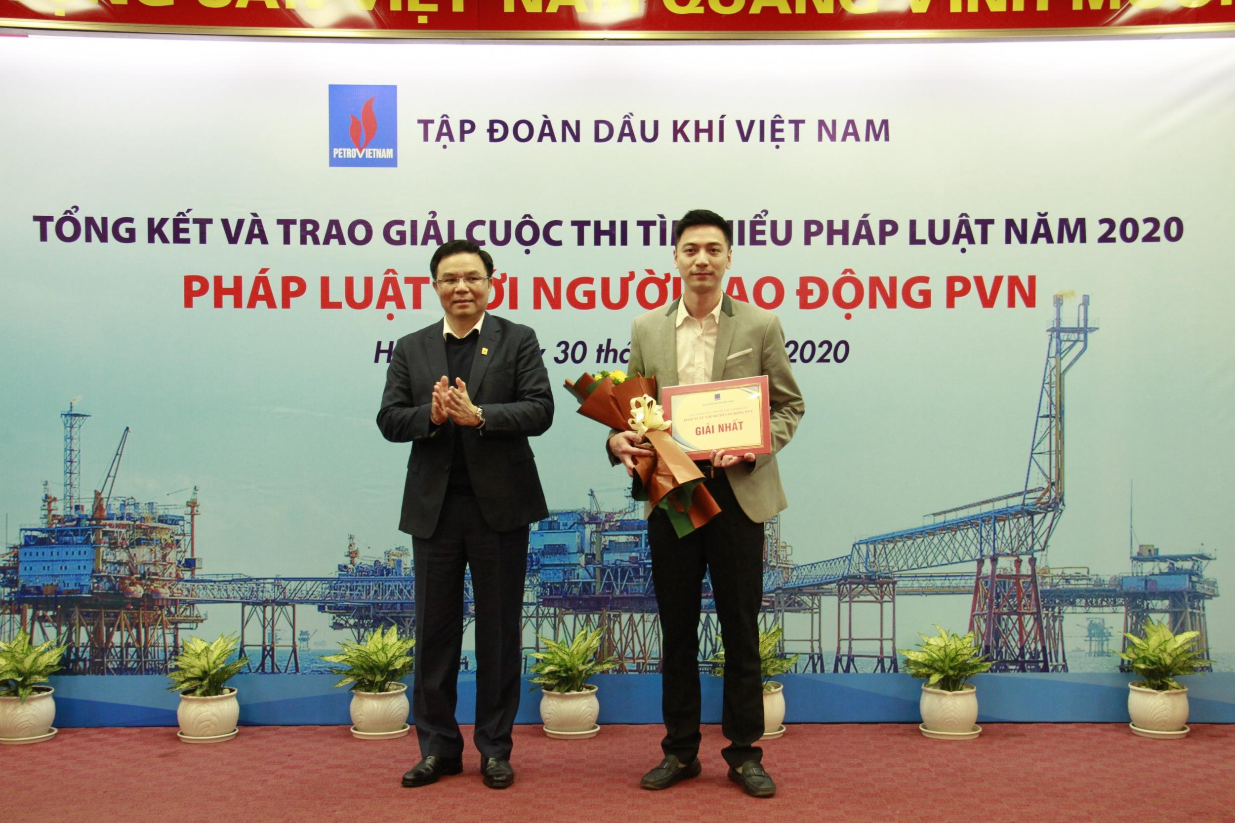 """Tổng kết và trao giải cuộc thi tìm hiểu """"Pháp luật với người lao động PVN"""""""