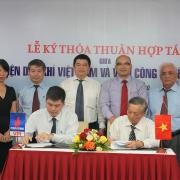 VPI và IDT hợp tác sản xuất, cung cấp sản phẩm mới
