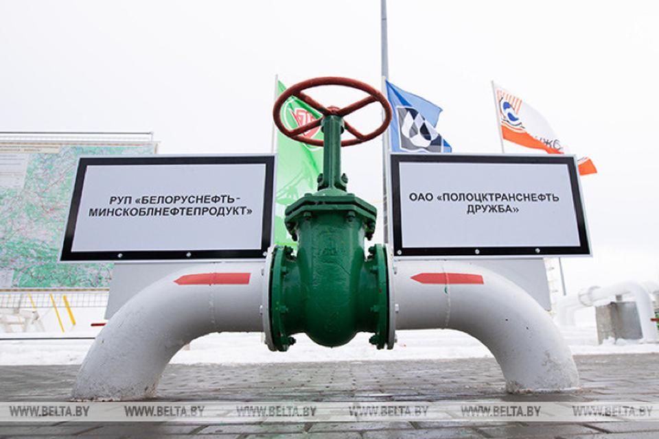 Nga- Belarus đẩy mạnh các dự án dầu khí mới
