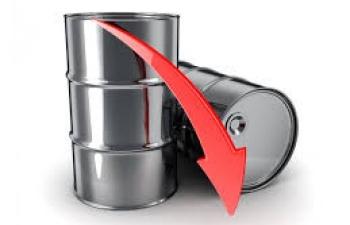 Giá xăng dầu hôm nay 14/11: Tiếp tục giảm mạnh