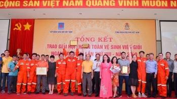 Tổng kết và trao giải Hội thi An toàn vệ sinh viên giỏi ngành Dầu khí lần thứ VIII năm 2019