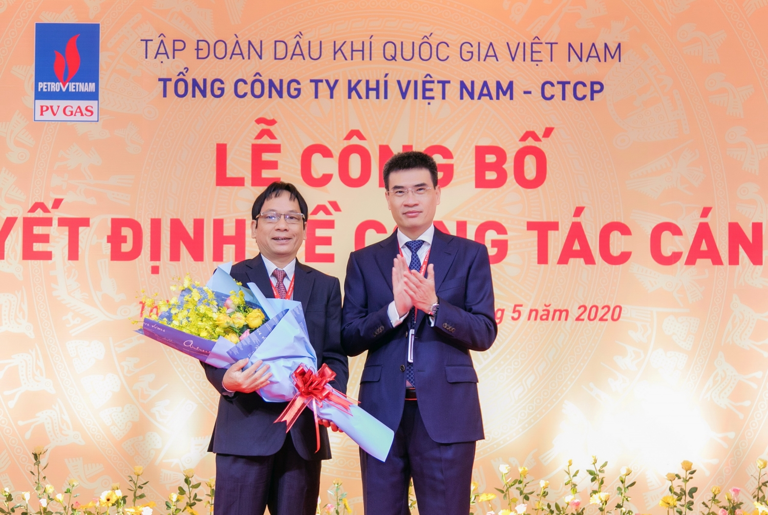 pv gas to chuc le cong bo quyet dinh ve cong tac can bo