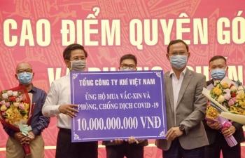 PV GAS ủng hộ thêm 10 tỷ đồng cho Quỹ vắc xin phòng dịch COVID-19