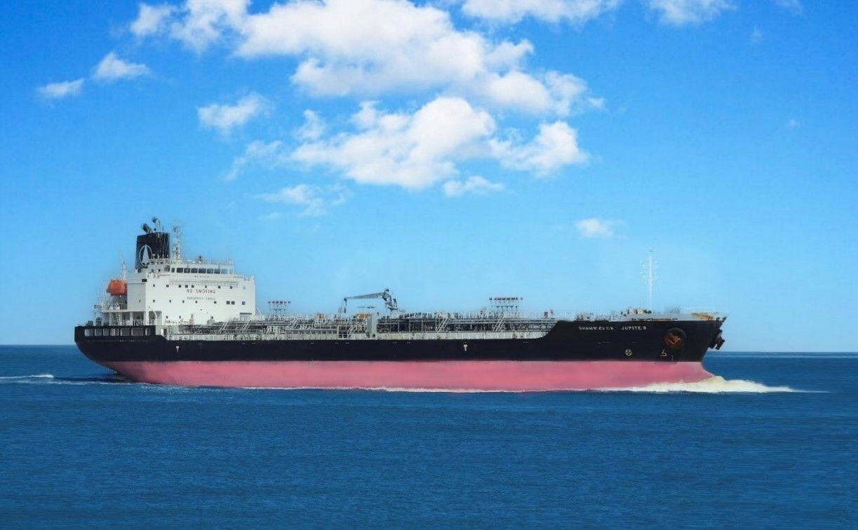 GSP chính thức tiếp nhận tàu dầu/hóa chất Shamrock Jupiter