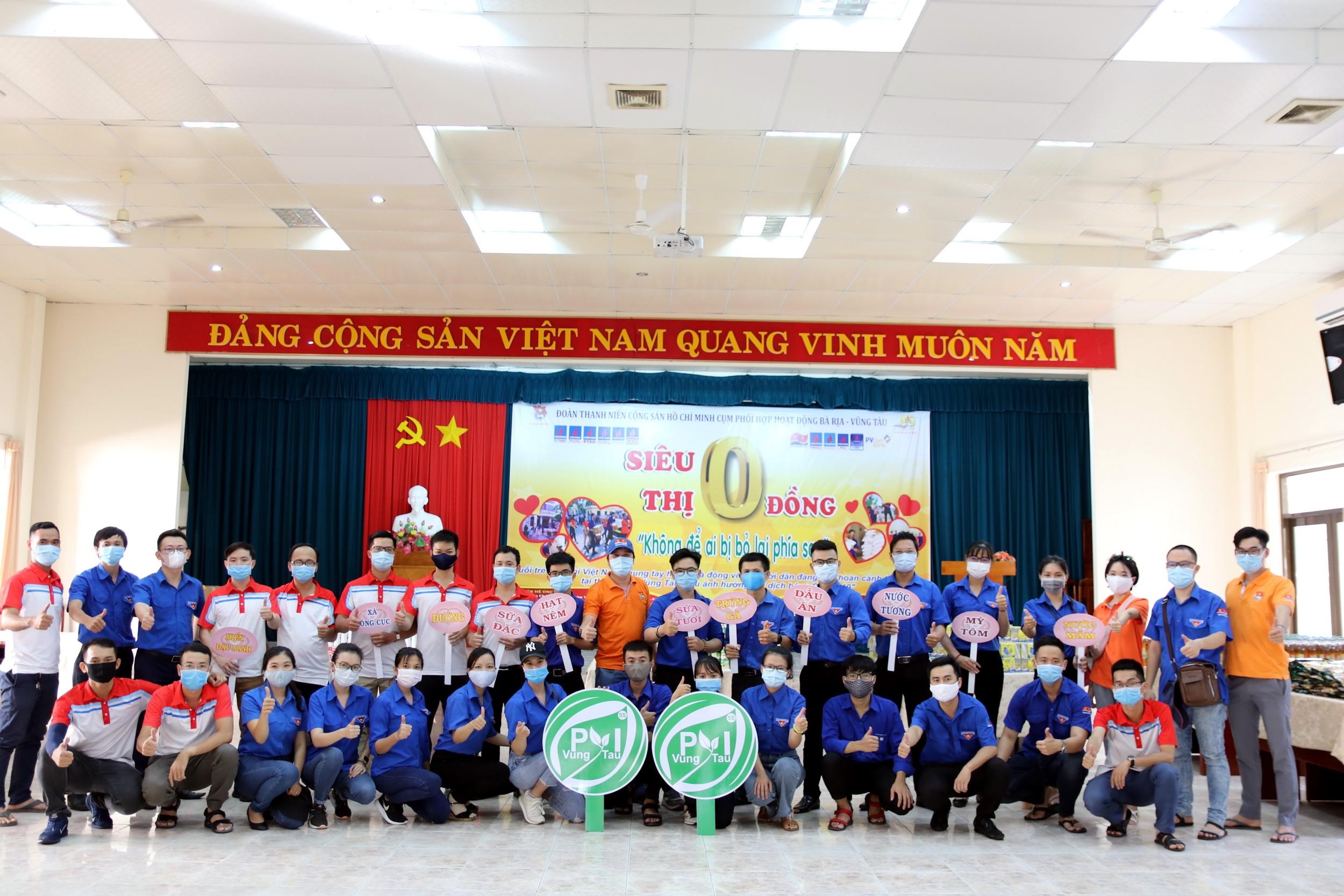 """Đông đảo các bạn trẻ PV GAS Cụm BR-VT tham gia phục vụ và ủng hộ chương trình """"Siêu thị 0 đồng"""""""