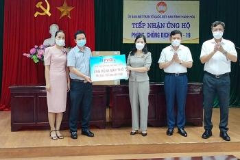 PVOIL trao tặng tỉnh Thanh Hóa máy thở chức năng cao thực hiện công tác phòng chống dịch Covid-19