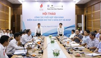 """KVT và NCSP tổ chức hội thảo """"Công tác phối hợp vận hành Điểm giao nhận khí 2"""""""