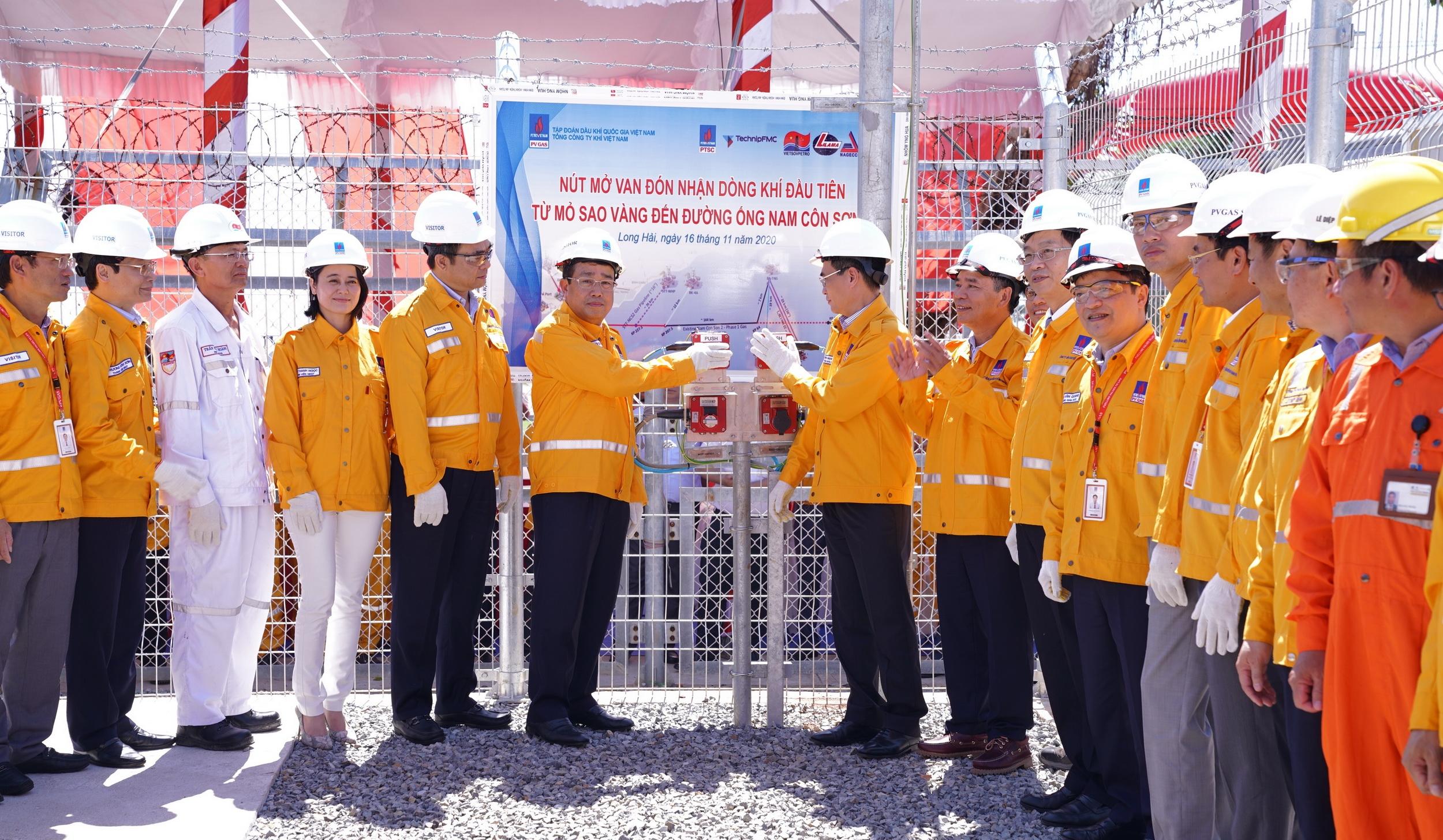 Lễ đón nhận dòng khí đầu tiên từ mỏ Sao Vàng – Đại Nguyệt đến đường ống Nam Côn Sơn 2