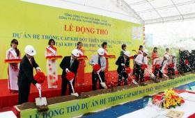 Khởi công xây dựng hệ thống cung cấp khí đốt thiên nhiên đầu tiên ở Việt Nam