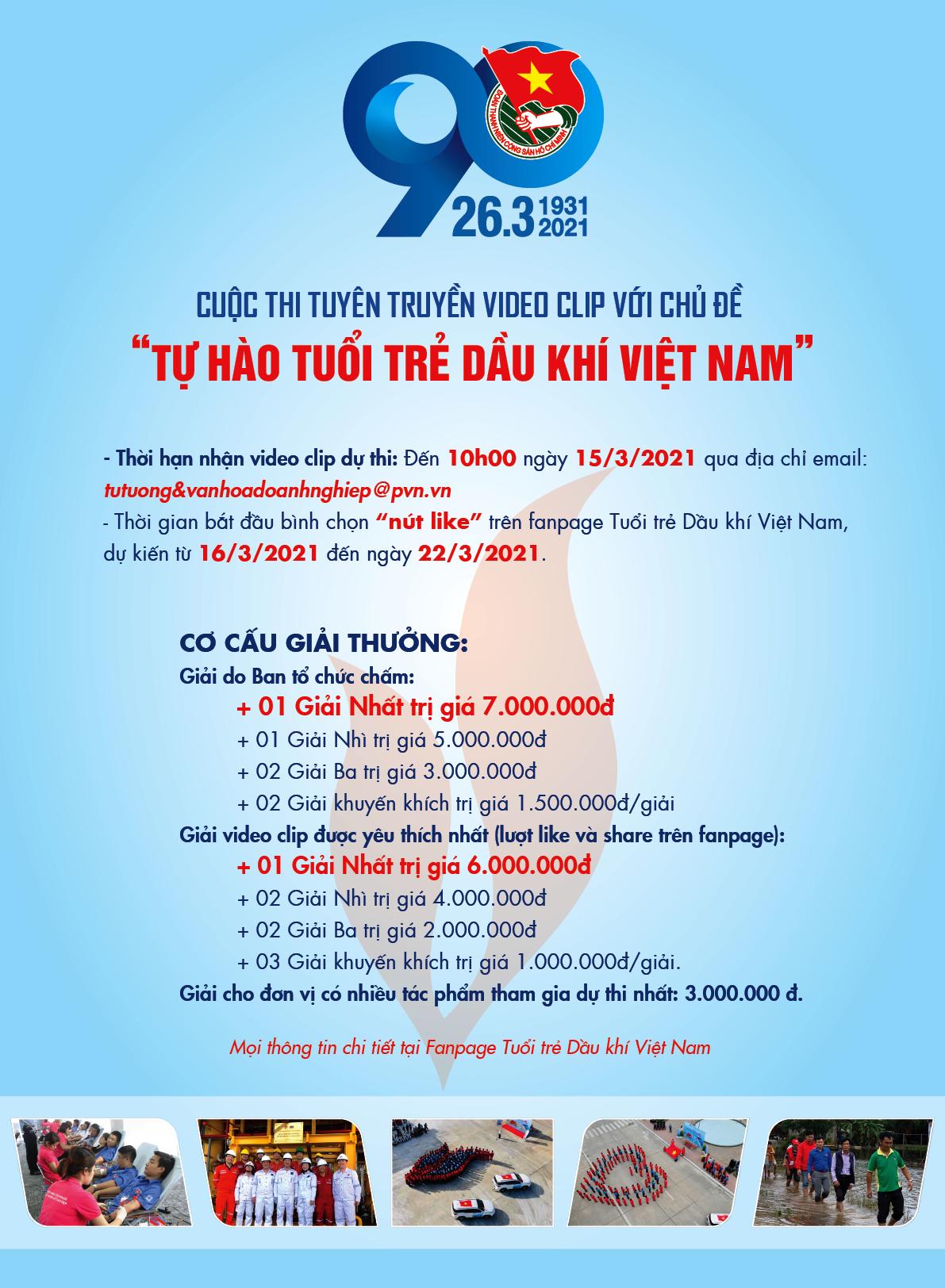 """Phát động cuộc thi video clip """"Tự hào tuổi trẻ Dầu khí Việt Nam"""""""