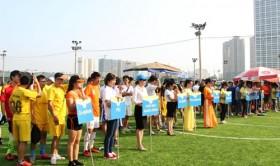 PVcomBank khai mạc giải bóng đá Bank League Open