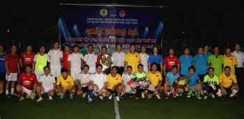Khai mạc Giải bóng đá Cơ quan Tập đoàn Dầu khí Việt Nam 2018