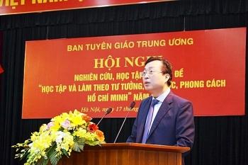"""Đảng ủy Tập đoàn tổ chức nghiên cứu, học tập Chuyên đề """"Học tập và làm theo tư tưởng, đạo đức, phong cách Hồ Chí Minh"""" năm 2020"""