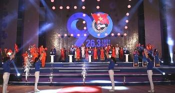 Phát động 90 ngày thi đua cao điểm chào mừng Đại hội Đảng toàn quốc lần thức XIII