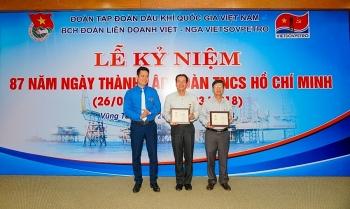 Vietsovpetro kỷ niệm 87 năm Ngày thành lập Đoàn TNCS Hồ Chí Minh