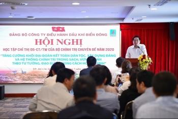 Đảng bộ BIENDONG POC tổ chức Hội nghị học tập Chỉ thị 05-CT/TW