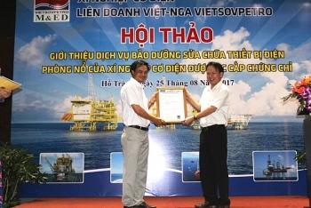 Xí nghiệp Cơ điện Vietsovpetro quảng bá năng lực cung cấp dịch vụ kỹ thuật