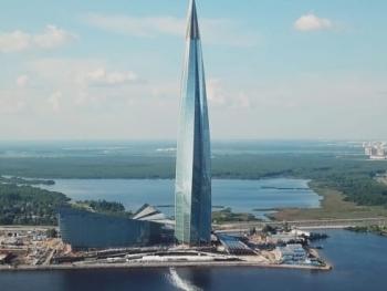 Tòa nhà chọc trời cao nhất châu Âu