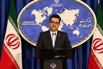Iran yêu cầu Hàn Quốc bằng mọi giá phải gửi tiền nợ dầu cho họ