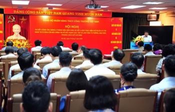 Đảng bộ VietinBank sơ kết công tác Đảng 6 tháng đầu năm 2018
