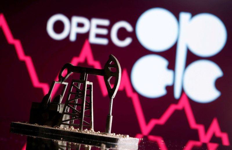 Giá xăng dầu hôm nay 17/7: Áp lực tăng cung khiến giá dầu tiếp tục giảm