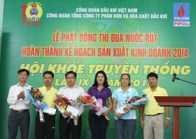 Hội khỏe truyền thống PVFCCo lần IX năm 2014