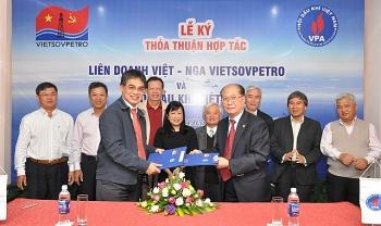 Hội Dầu khí Việt Nam ký Thỏa thuận hợp tác với Vietsovpetro