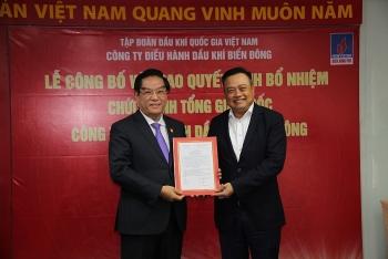PVN trao quyết định bổ nhiệm Tổng giám đốc BienDong POC