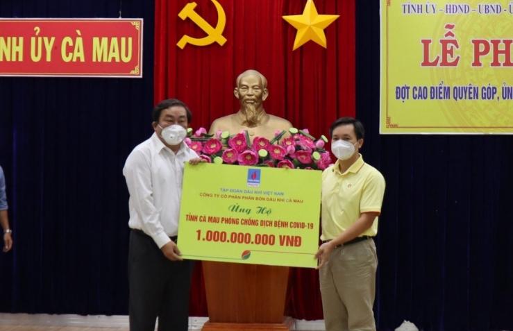 PVCFC trao tặng 1 tỷ đồng vào Quỹ phòng chống dịch bệnh Covid-19 tỉnh Cà Mau