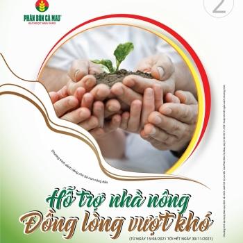 """Phân Bón Cà Mau chính thức khởi động chương trình """"Hỗ trợ nhà nông – Đồng lòng vượt khó"""""""