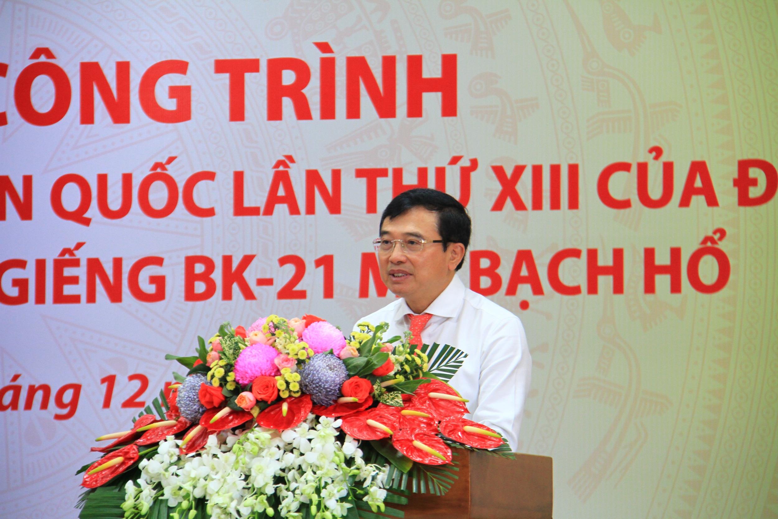 """Gắn biển công trình """"Giàn BK-21 mỏ Bạch Hổ"""" chào mừng Đại hội Đảng toàn quốc lần thứ XIII"""