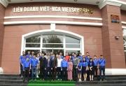 Tuổi trẻ Vietsovpetro phối hợp tổ chức chương trình Giao lưu hữu nghị thanh niên Việt Nam - Liên bang Nga 2020