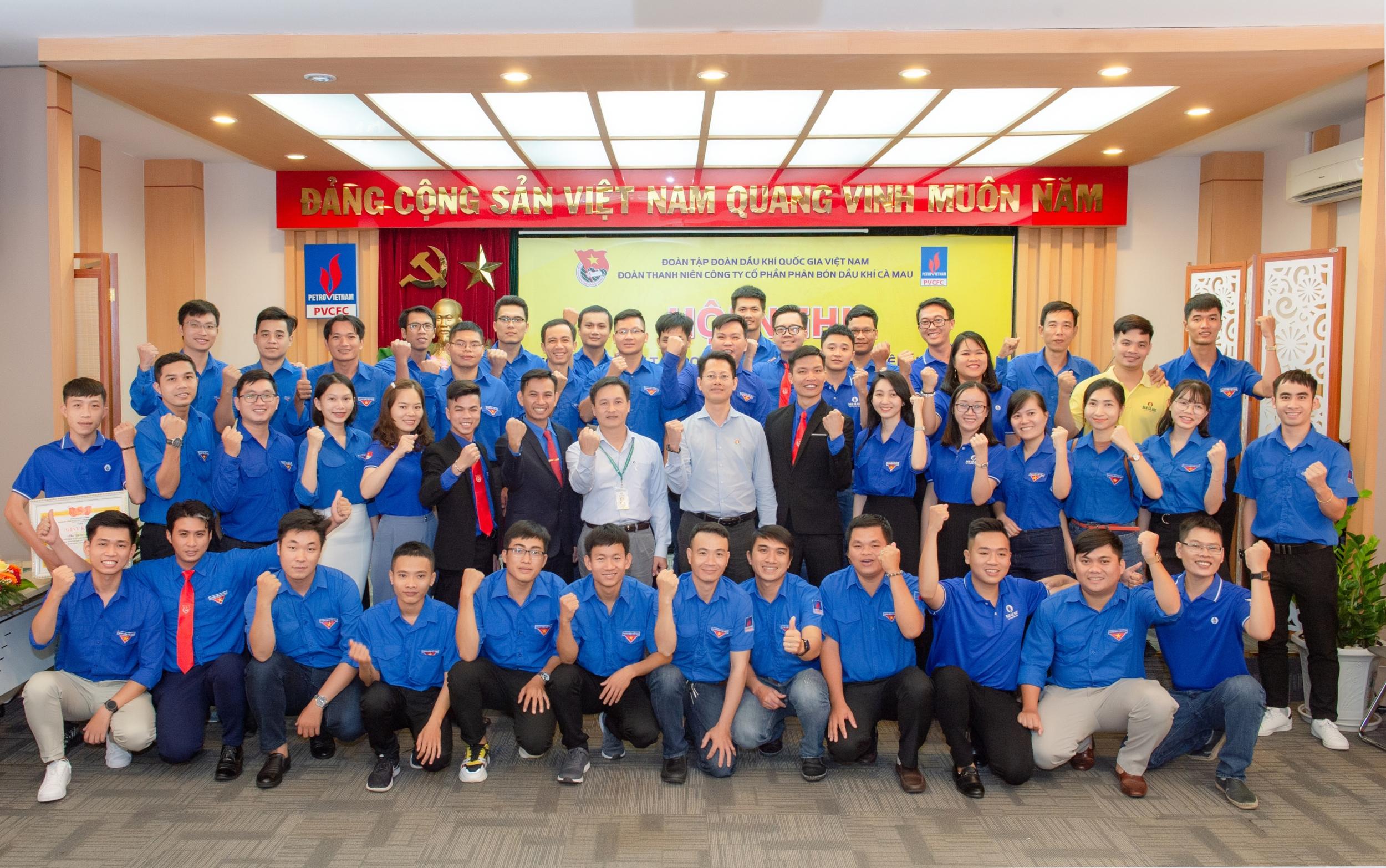 Đoàn cơ sở Công ty Cổ phần Phân bón Dầu khí Cà Mau (PVCFC)
