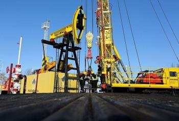 Đại hội cổ đông thường niên của Tập đoàn Rosneft