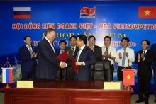 hoi dong lien doanh viet nga vietsovpetro to chuc thanh cong ky hop lan thu 51