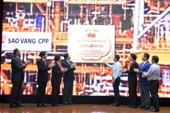 """Lễ gắn biển công trình """"Giàn xử lý Trung tâm Sao Vàng - CPP"""" chào mừng Đại hội đại biểu toàn quốc lần thứ XIII của Đảng"""