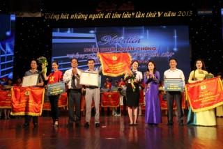 """PTSC đạt giải đặc biệt Hội thi """"Tiếng hát những người đi tìm lửa"""" lần V"""